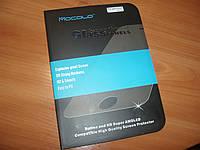 Mocolo Apple iPad mini 1-2-3 9H 2.5D противоударная пленка (оригинал, блистер пак) защитное стекло айпэд проти