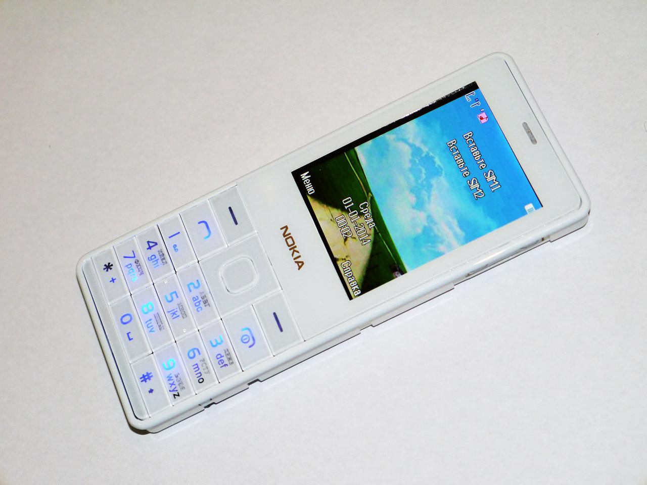 Телефон NOKIA Asha 515 White - 2Sim+Camera+BT+FM