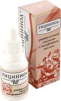 Рициниол Шалфейный, 15 мл. - целебная эмульсия касторового масла с шалфеем