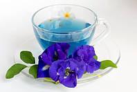 Синий чай Butterfly Pea из Таиланда