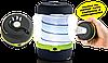 Набор складных фонариков Pop Up Lantern (2шт.), переносные лампы Поп Ап Лантерн