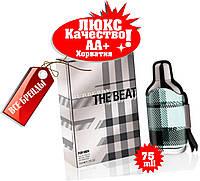 Р1Burberry The Beat for men Хорватия Люкс качество АА++ парфюм Барбери