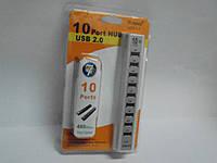 USB адаптер на 10 портов, переходник, usb, 10 port Hub Usb 2.0,компьютерные аксессуары