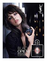 Новинки в ассортименте элитной парфюмерии магазина ЛюксРяд