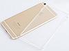 Прозрачный пластиковый чехол 0,15 мм для Iphone 6 6S
