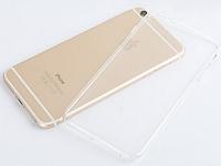 Прозрачный пластиковый чехол 0,15 мм для Iphone 6 6S, фото 1