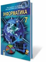 Інформатика, 7 кл Автори: Ривкінд Й.Я., Лисенко Т.І., Чернікова Л.А., Шакотько В.В.