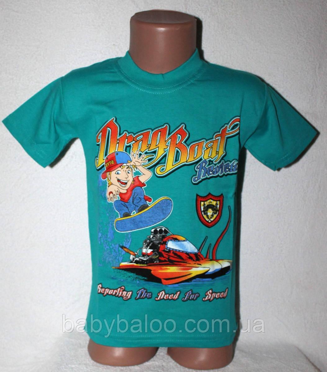 Летняя футболка для мальчика (от 3 до 7лет)