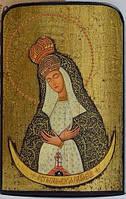Икона Пресвятой Богородицы Остробрамская дорожная