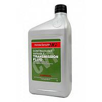 Масло синтетика для вариаторов Honda CVT (1qt.)
