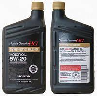 Моторное масло Honda 5W-20 (1qt.)