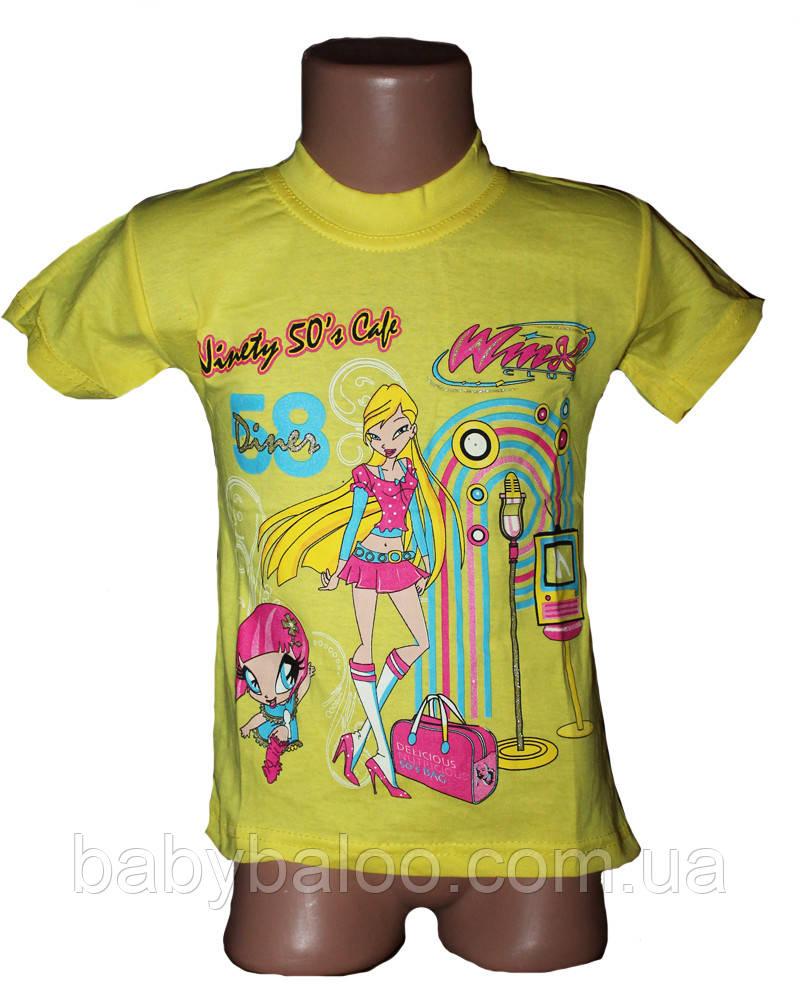 Модная детская футболка 5р (3-7)