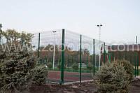 Забор для ограждения спортивных площадок