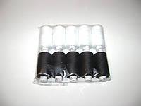 Нитки швейные полиэстер большой №40 черные - белые упаковка 10штук.