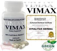 VIMAX (ВИМАКС) - натуральный стимулятор потенции №1 в Украине