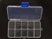 Органайзер для хранения мелких изделий, бисера на 10 секций