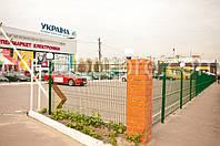 Забор для парковок