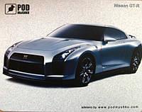 """Коврик для мыши PODmыshku® """"Nissan GT-R"""" (размеры - 240х194mm, толщина - 1.4mm, материал - пластик, поверхност"""