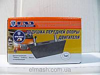 Подушка опоры двигателя ГАЗ 24, 3302 передняя (усилен.) (пр-во ГАЗ)