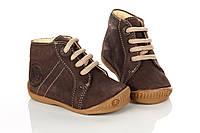 Ботинки коричневые на шнуровке 18 рзм. (М)