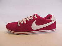 Кроссовки женские Nike замшевые,розовые с белым (найк )(р.36)