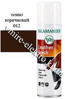 Краска для замши, нубука и велюра аэрозоль темно коричневый 012/033 Salamander 250 мл
