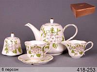Чайный набор Lefard Бузина на 15 предметов 418-253