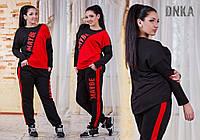 Женский спортивный костюм двухнитка .