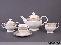 Чайный набор Lefard Бархат на 15 предметов 440-042-1