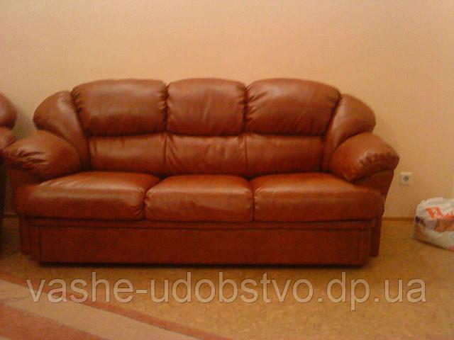 Ремонт кожаной мебели.