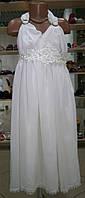 Платье Жемчуг для выпускного