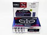 Усилитель звука UKC SN-905U (300W+300W) +Bluetooth, фото 4