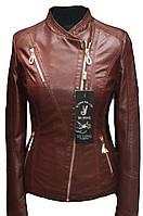 Женские куртки из  кожи