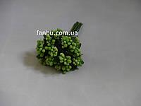 """""""Тычинки в сахаре""""салатовые,искусственные на розетке листьев (1 набор - 12 веточе(1 набор - 12 ягодок), фото 1"""