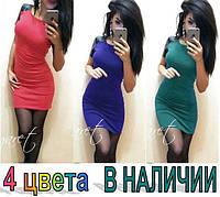 """Платье футляр """"Tehas"""",размеры 42-48"""