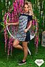 Женское платье двунитка