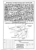 Викопіювання з топографо-геодезичного плану 1:500 1:2000