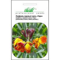 Лакфиоль садовый Чери смесь 0,5 г Профессиональные семена