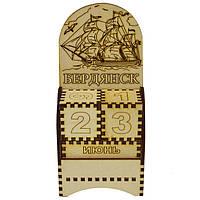 Дерев'яний календар Бердянськ