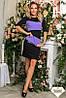 Женское платье креп 6 расцветок , фото 3