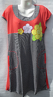 Женский халат Вьетнам трикотаж (5XL-7XL) купить оптом дешево в Украине