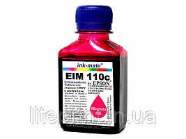 Чернила для принтера Epson - Ink-Mate - EIM110, Magenta, 100 г