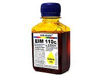 Чернила для принтера Epson - Ink-Mate - EIM110, Yellow, 100 г