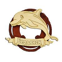 """Магнит - сувенир Бердянск """"Спасательный круг: Дельфин"""""""