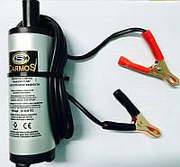 Насос перекачки топлива 24 вольт