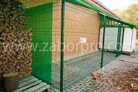 Забор для собак
