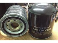 Фильтр осушитель воздуха для пневматической системы