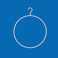 Вешалка  круг для нижнего белья пластиковая