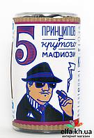 Вкусная помощь 5 принципов Крутого мафиози, фото 1