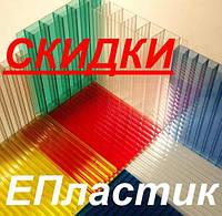"""Сотовый поликарбонат """"Бюджетный"""""""